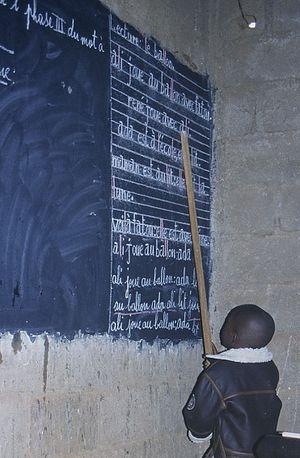 Un écolier malien. Crédit photo: wikipedia.org